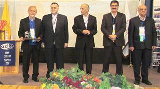 بیست و یکمین همایش ملی سالیانه انجمن بین المللی بتن(ACI)– شاخه ایران
