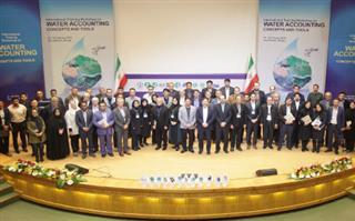 برگزاری کارگاه بینالمللی
